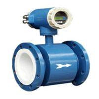 Smart magnetic flowmeter