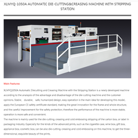 XLMYQ-1050A AUTOMATIC DIE-CUTTING&CREASING MACHINE WITH STRIPPING STATION