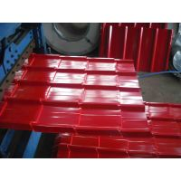 galvanized prepainted hot dipped  color steel plate