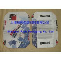 white kraft paper mortar bag, paper bag, white kraft paper bag