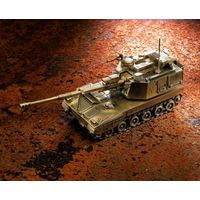 die cast tank model PLZ-45 self-propelled artillery