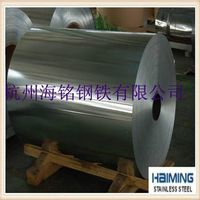 Grade 202 stainless steel strip