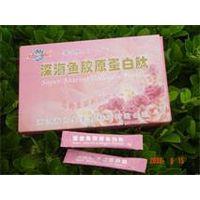 super marine collagen powder thumbnail image