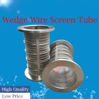 Screen tube Solid-liquid separation