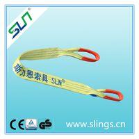 3T Polyester Flat Webbing Slings