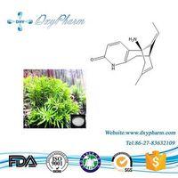 Plant Extract Huperzine A 1% CAS: 102518-79-6 thumbnail image