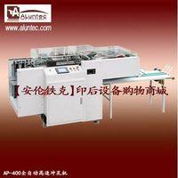 Automatic Punching Machine thumbnail image