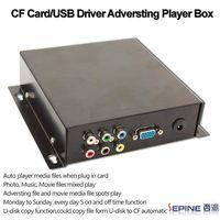 SEPINE iPlayer CF007 adversting player box thumbnail image