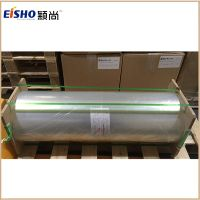 EAST DK10 Series PET Film