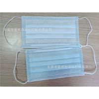China automatic 3ply disposable medical surgical mask making machine thumbnail image