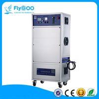 50g Oxygen Source Ozonizer for Air Purifier thumbnail image