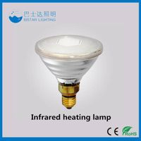 Infrared heat lamp PAR38