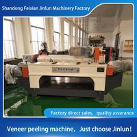 using a debarker-Shandong Jinlun Rotary Cutting Machine thumbnail image