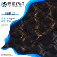 Fishtail lace mesh, silver wire interwoven fan-shaped jacquard mesh, shoe, luggage composite mesh