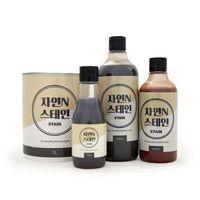 Jayeon N wood-stain