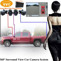 Parking assistance system IP68 waterproof shockproof car rear view camera backup side 360 around vie