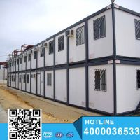 Easy installation shipping container house for sale