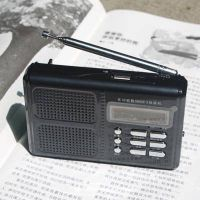 Pocket receiver FM radio with TF card