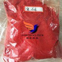 Compound Sodium Nitrophenolate