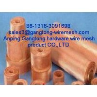Red copper wire mesh thumbnail image