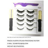 Eyelash Vendor Synthetic Lashes Magnetic Eyelash Silk Eyelashes 5D False Eyelash Magnetic Eyeliner