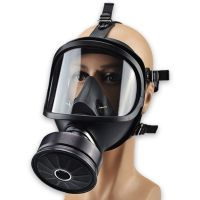 High Quality MF14 Full Face Respirator Gas Mask thumbnail image
