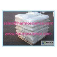 65-85-0 Food Preservative Phenylformic Acid/Benzoic Acid thumbnail image