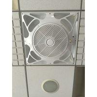 14 inch T grid ceiling fan