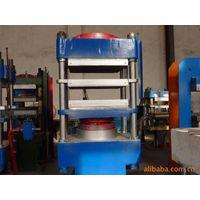 Plate Vulcanizing Machine