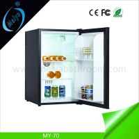 70L hotel mini refrigerator, hotel minibar cabinet, small fridge freezer
