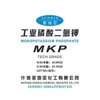 MKP - monopotassium phosphate98% thumbnail image