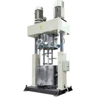 Excellent DLH-300 Gantry Type Double Planetary Mixer with Disperser