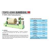 cylinder foam cutting machine