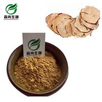 Tongkat Ali Extract(A variety of specifications can be provided according to customer requirements) thumbnail image
