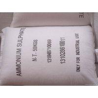 Industrial Grade Ammonium Sulphate