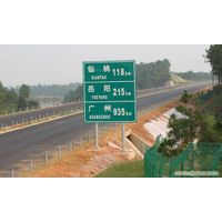 the highway brand billboard signboard guideboard advertising board of traffic to guide and indicate