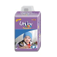 new born cotton touch baby nappy diapers baby diapers in bale sri lanka ghana china manufacturer thumbnail image