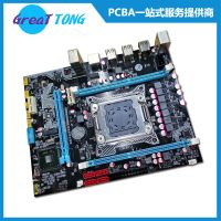 Packaging Machine Complete PCB Assembly- Quality PCBA Company Grande thumbnail image