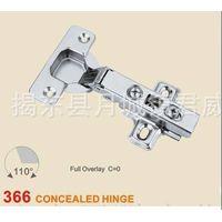 two way concealed hinge(self-discharging) thumbnail image