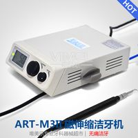 Dental Clinic Equipment Marquee (ART-M3II) Magnet Ultrasonic Scaler