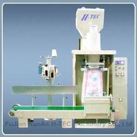 HCF series 2 Dry Mix Mortar Packaging Machine