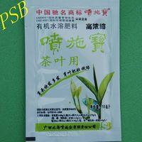 tea leaf fertilizer