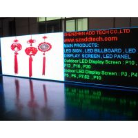 P10 Outdoor LED Panel