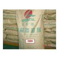Calcium Citrate Malate (Food Grade) thumbnail image