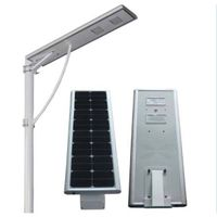 60W all-in-one integrated solar power led street light