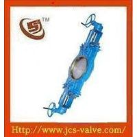 Double Gate Knife Gate Valve, Double Disc Knife Gate Valve (electric,pneumatic,hydraulic,bevel gear)