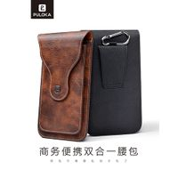 PULOKA Mobile Phone PU Leather Belt Clip Holster Pouch Case For 6.5inch thumbnail image