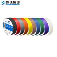 UL listed PVC insulating tape multi colors thumbnail image
