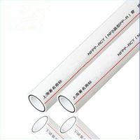NFB PP-R composite pipe