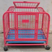 pet cage / pet house
